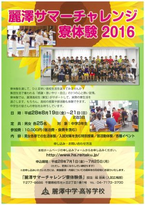 20160708094035-0001